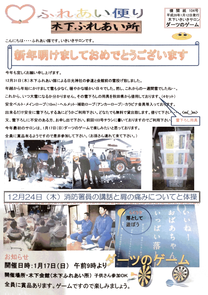 Scannable の文書 (2016-02-27 1_44_57)
